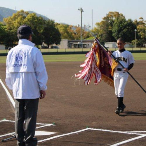 野球大会 初日